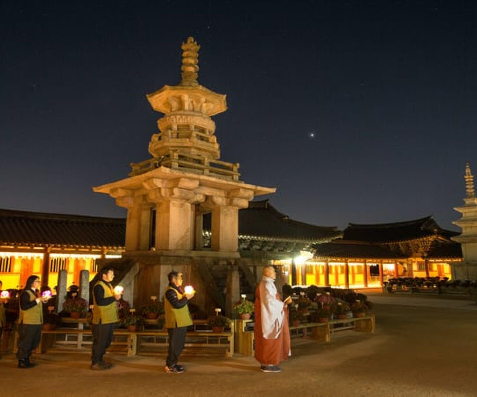 Bulguksa Temple Stay | Gyeongju-si, Gyeongsangbuk-do
