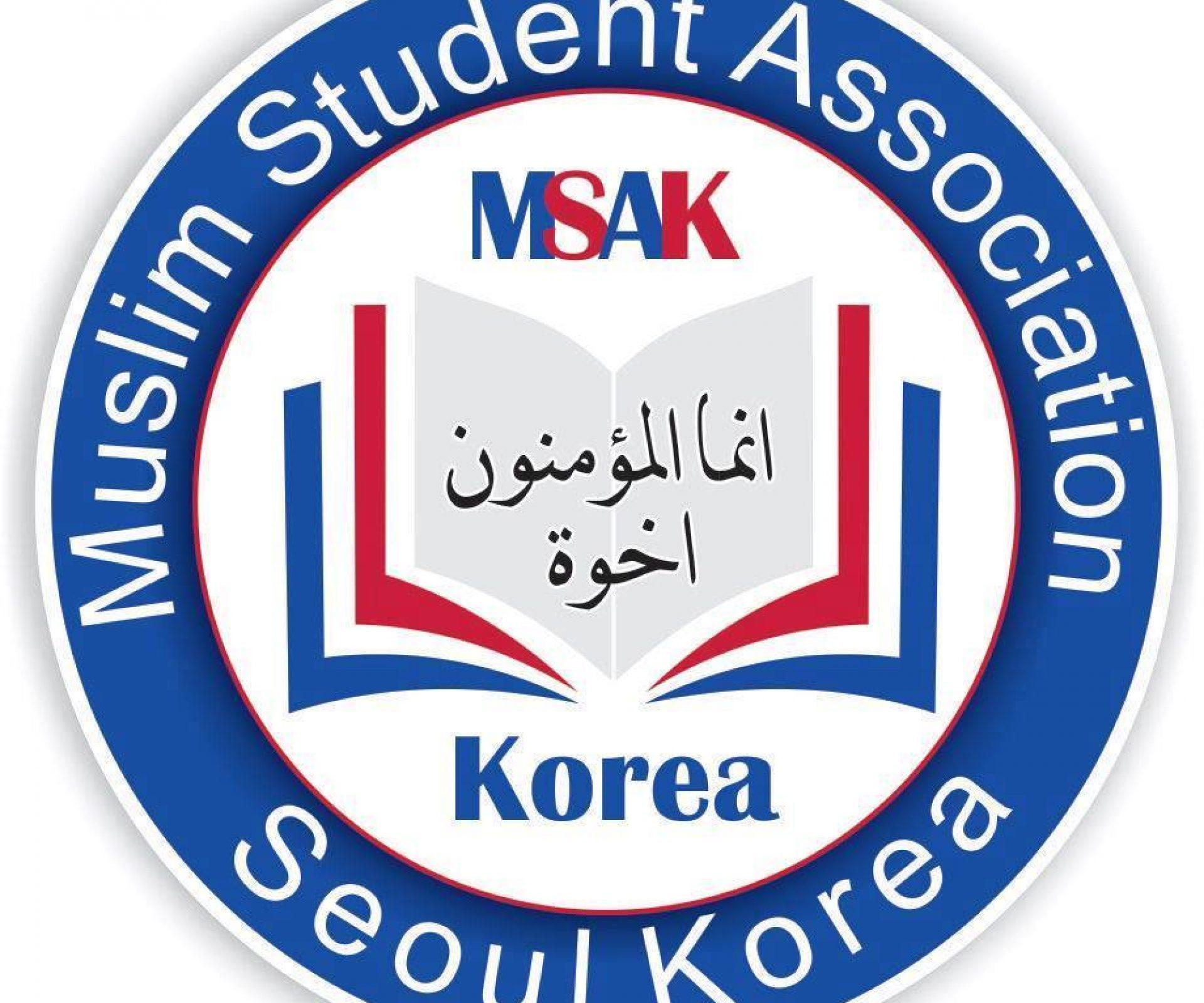 Muslim Students' Association Korea   MSAK