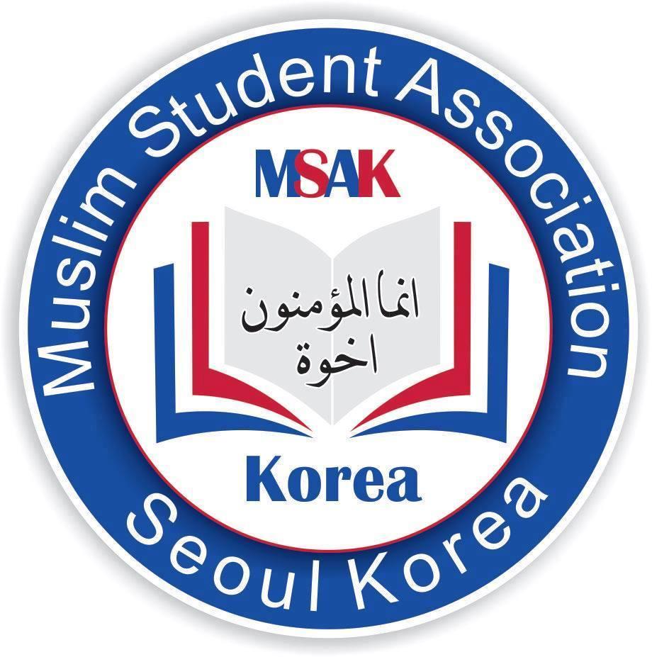 Muslim Students' Association Korea | MSAK