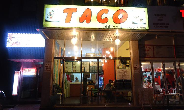 Taco Chili Chili | Yongsan-gu