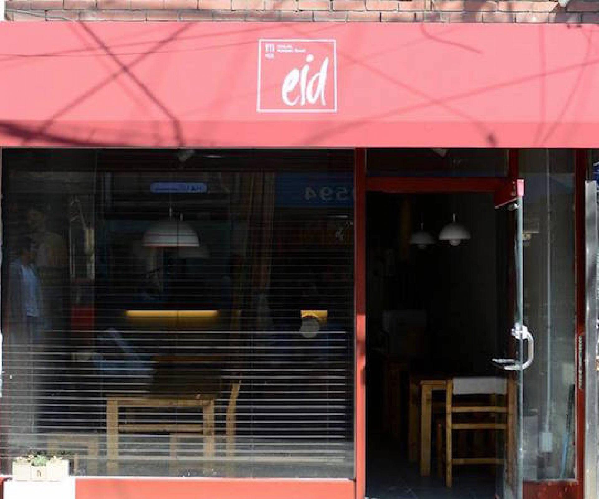 EID (이드) Halal Restaurant | Yongsan-gu, Seoul