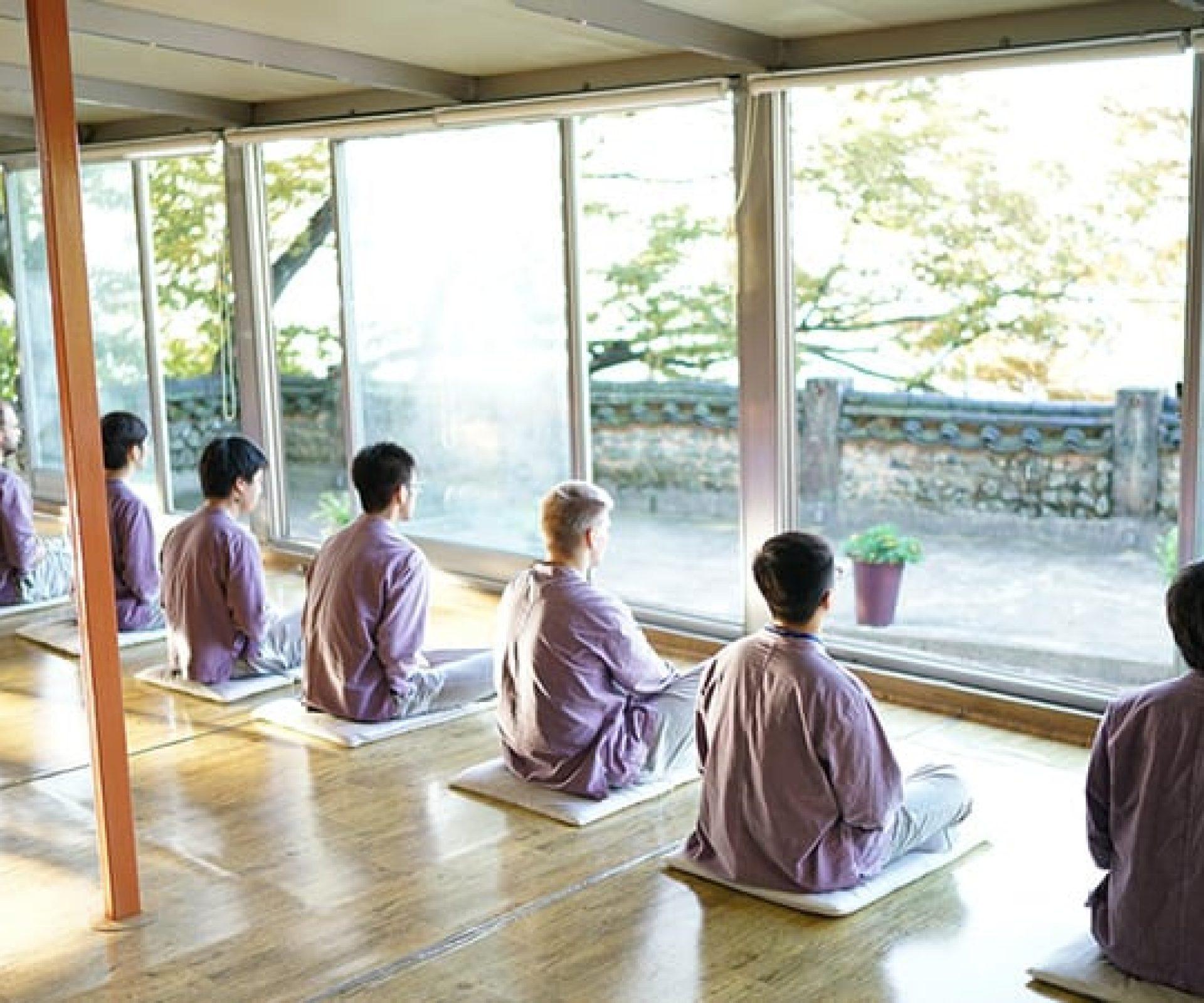 Beomeosa Temple Stay | Geumjeong-gu, Busan