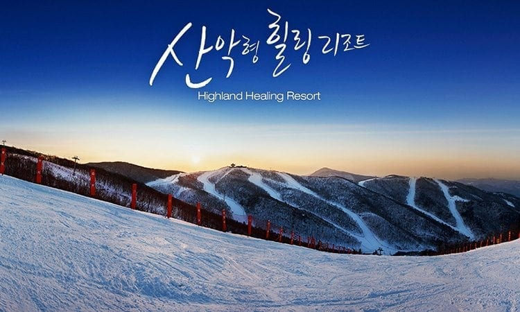High1 Resort Valley Ski House | Jeongseon, Gangwon-do