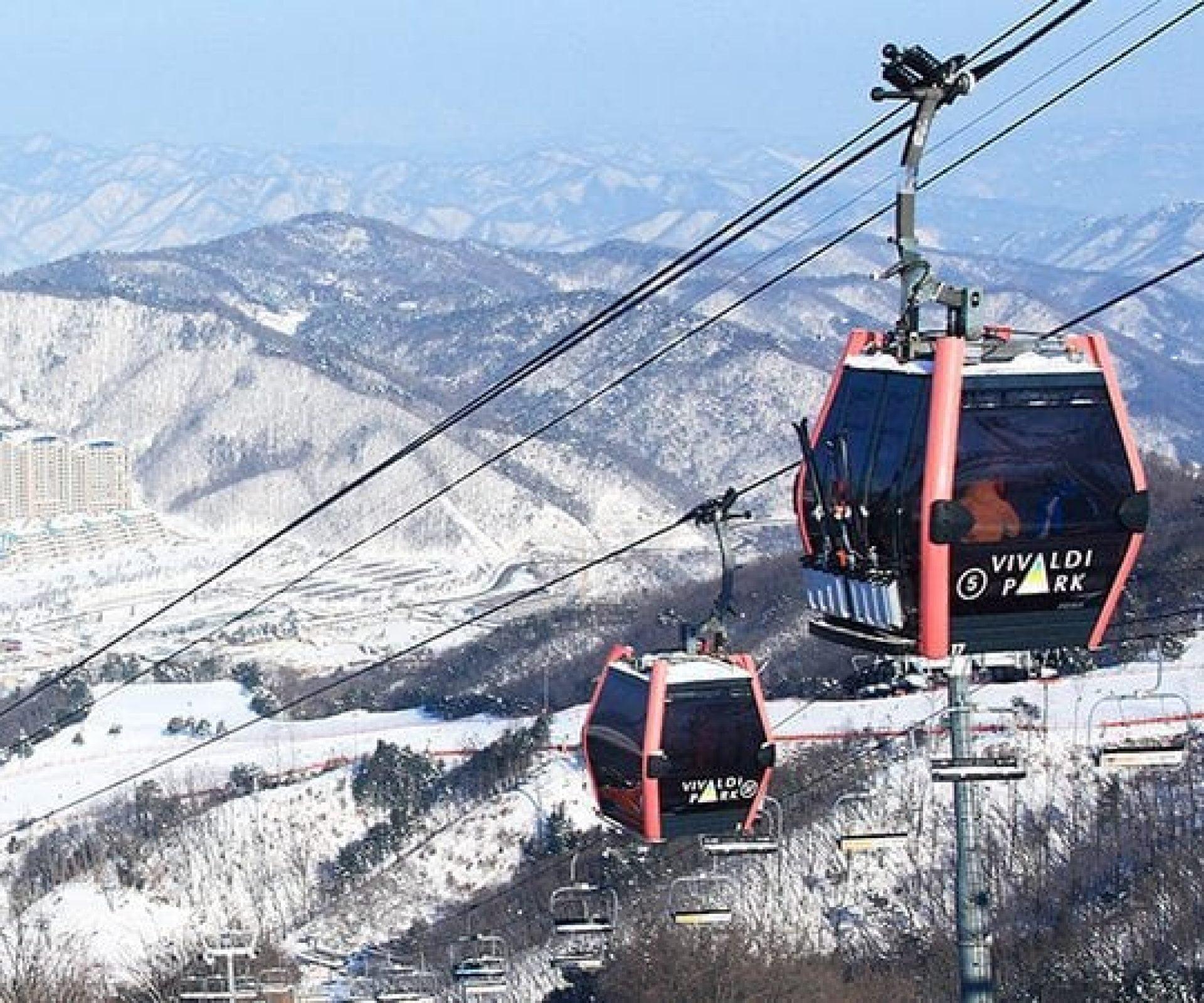 Vivaldi Park Ski Resort | Hongcheon, Gangwon-do
