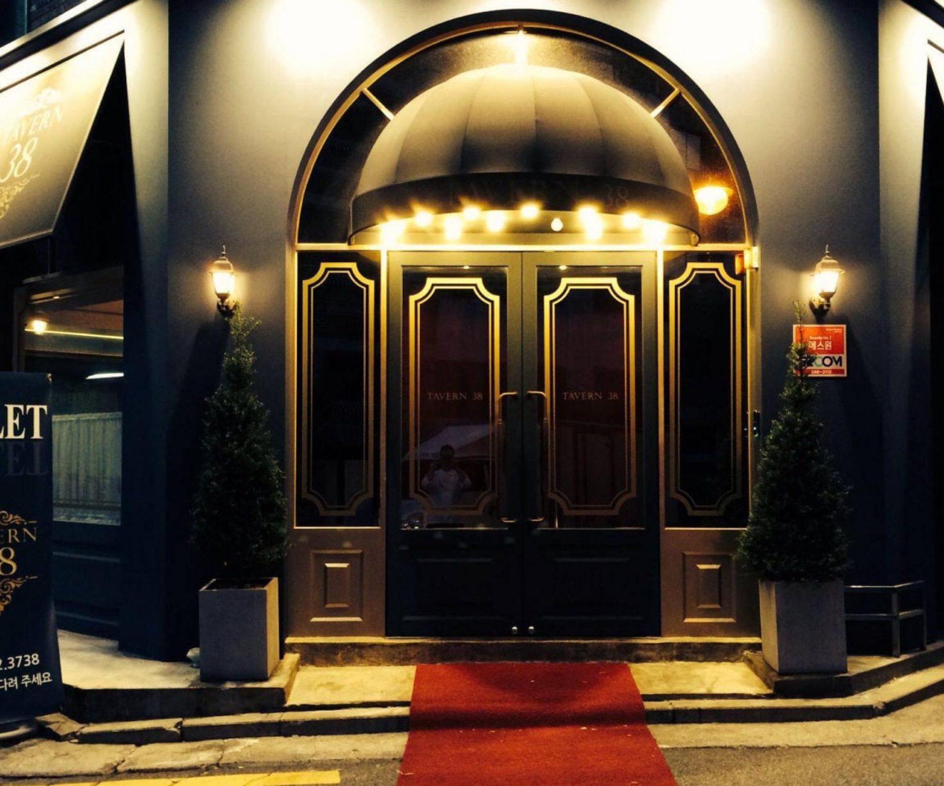 Tavern 38 | Seocho-gu, Seoul