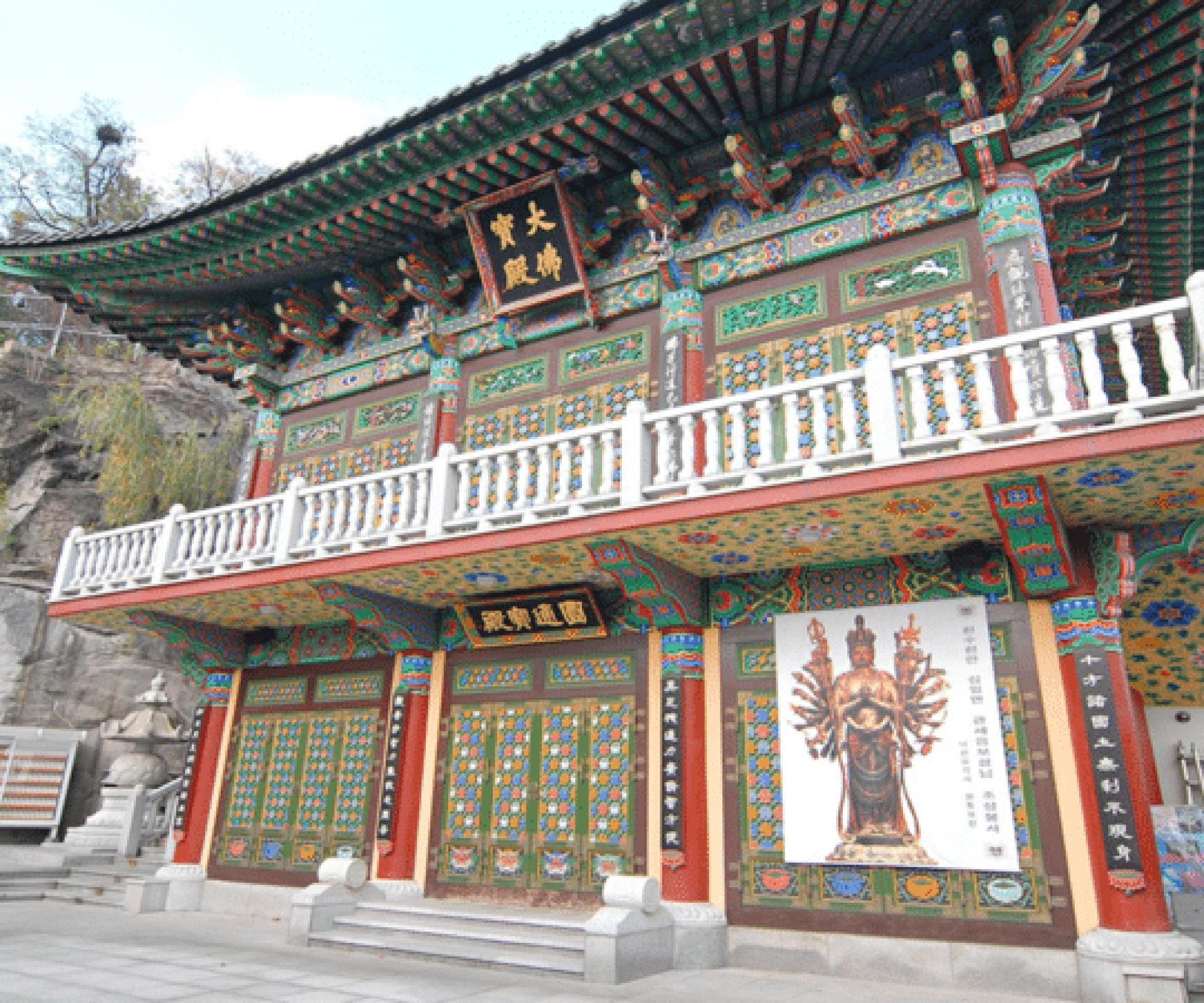 Myogaksa Temple Stay | Jongno-gu, Seoul