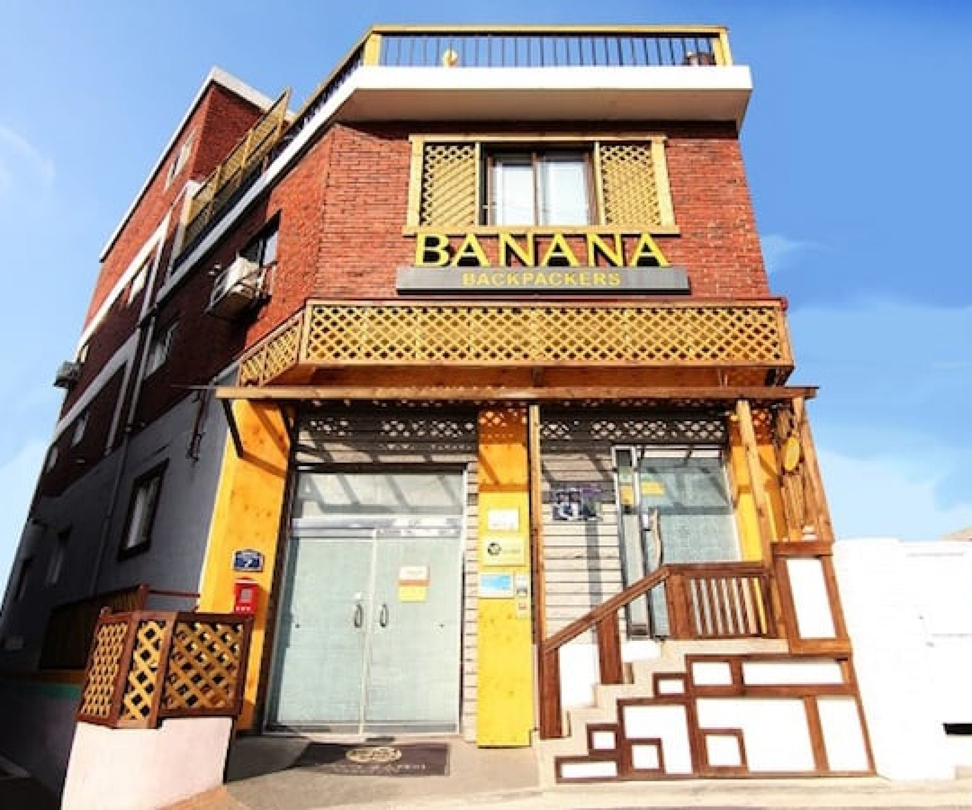 Banana Backpackers | Yongsan-gu, Seoul