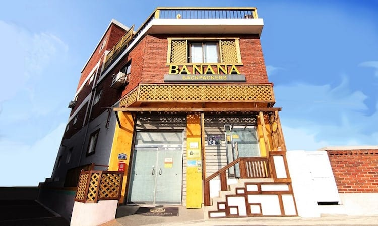 Banana Backpackers | Yongsan-gu, Seoul