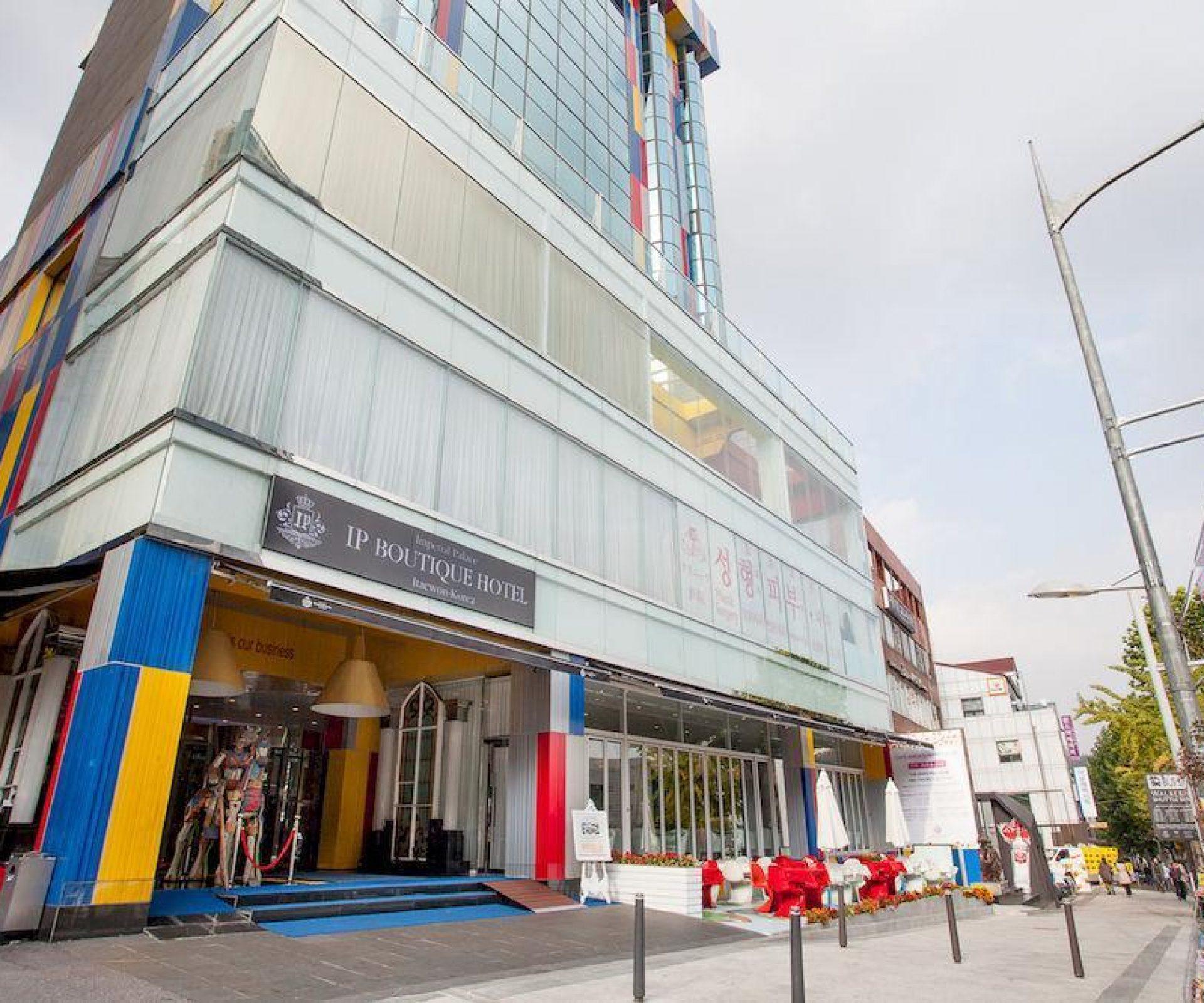 Imperial Palace Boutique Hotel | Yongsan-gu, Seoul