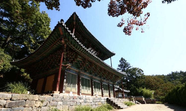 Magoksa Temple Stay   Gongju, Chungcheongnam-do