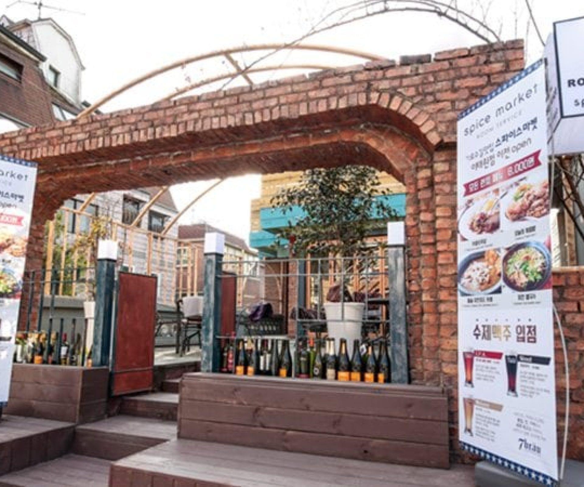 Spice Market | Yongsan-gu, Seoul