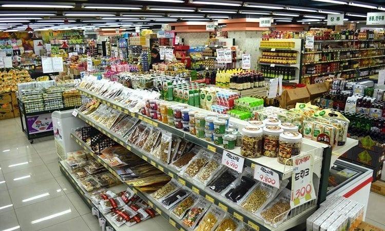 Homebase Supermarket | Yongsan-gu, Seoul