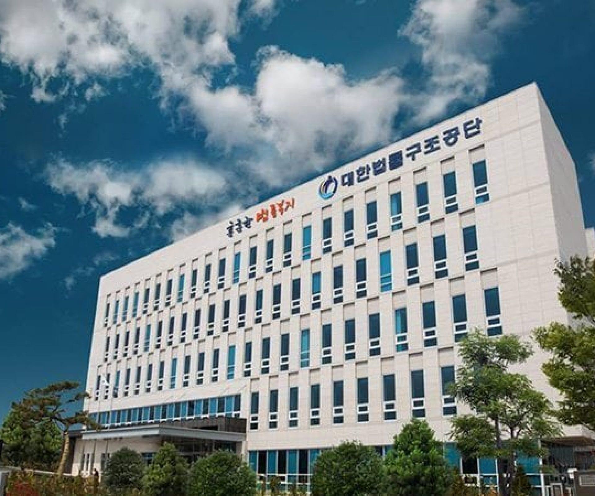 Korean Legal Aid Corporation | Seocho-gu, Seoul
