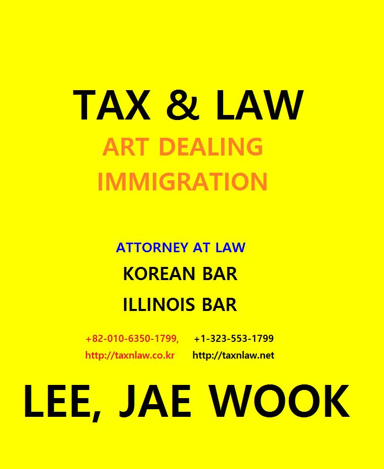 Tax & Law, Jae Wook Lee Legal Services | Seocho-gu, Seoul