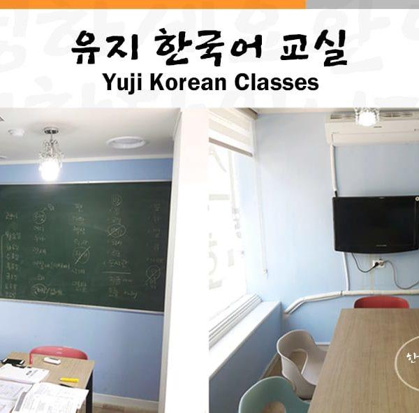Yuji Korean Class | Jung-gu, Daegu
