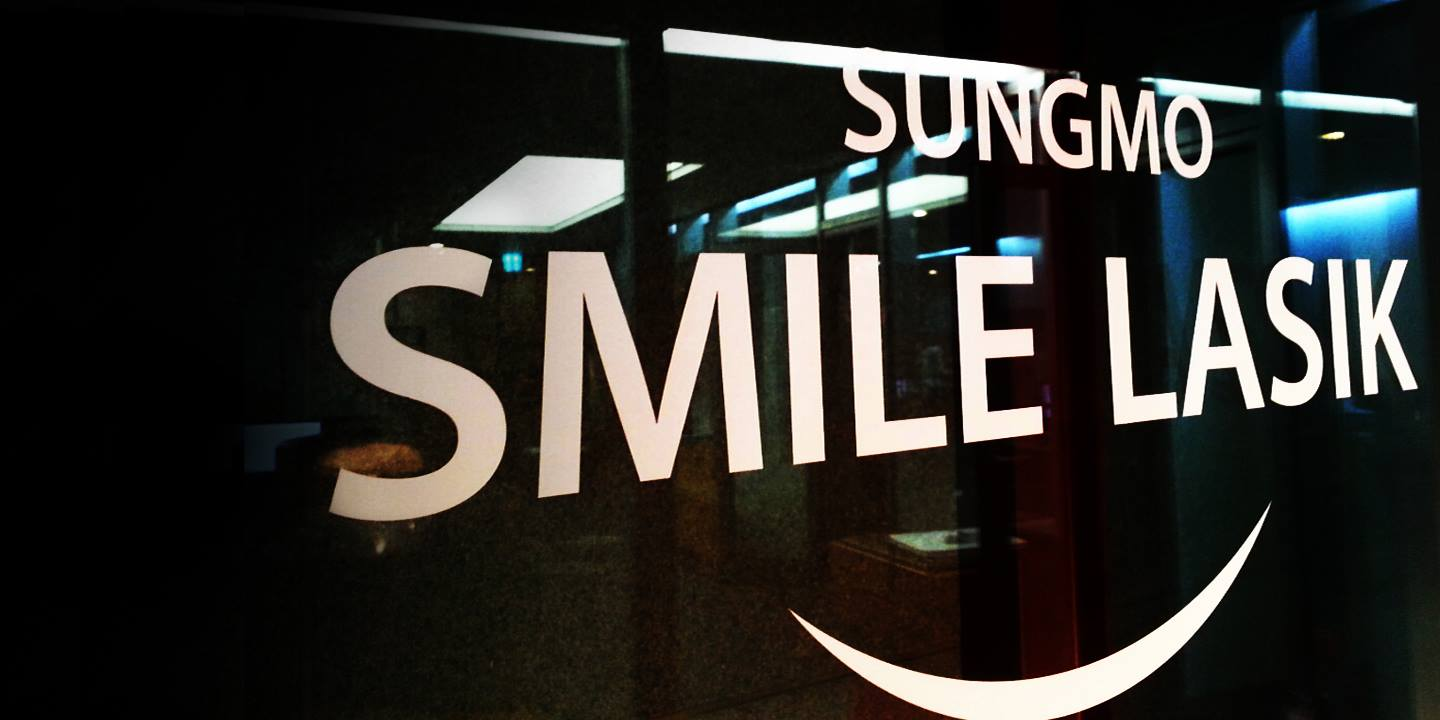 Sungmo Eye Hospital | Haewoondae-gu, Busan