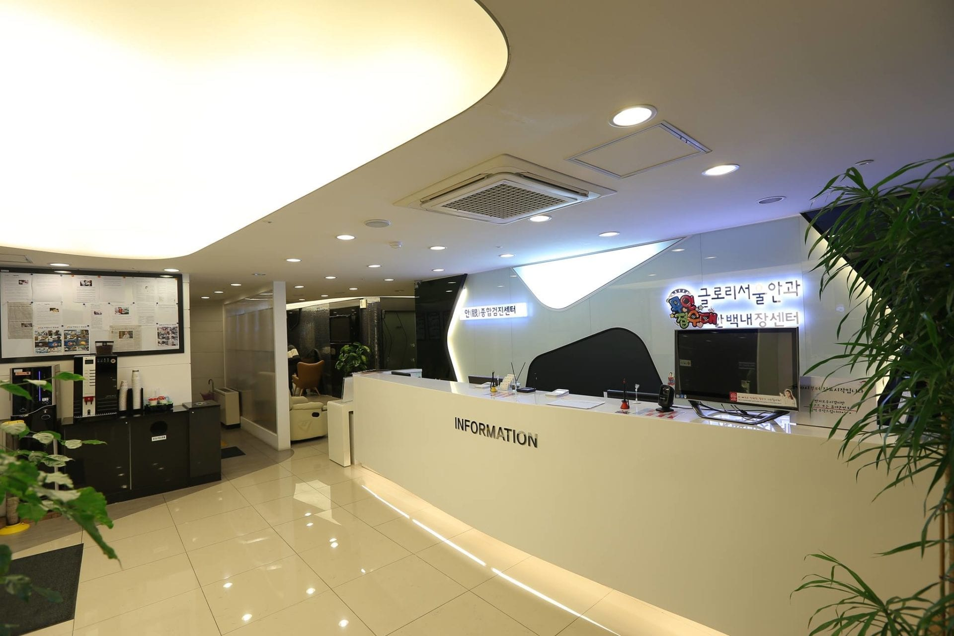 Glory Seoul Eye Clinic | Seocho-gu, Seoul