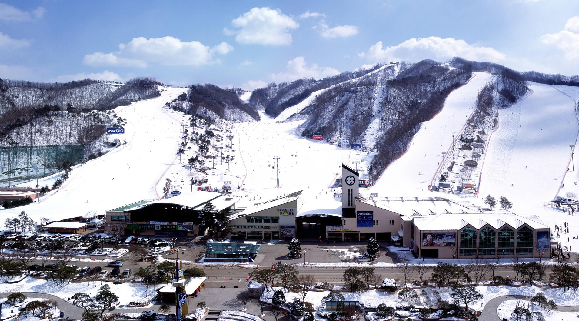 Vivaldi Park Ski Resort | Hongcheon, Gangwon-do