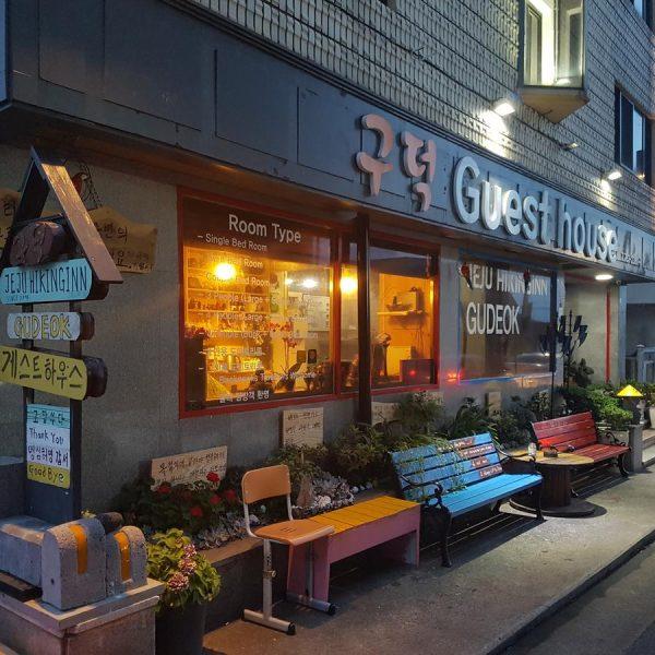 Gudeok Guesthouse | Seogwipo-si, Jeju-do