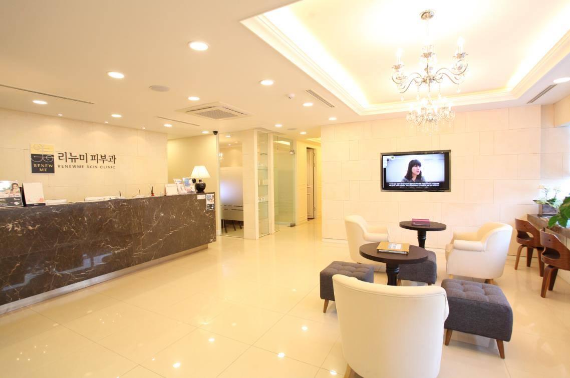 Renew me Clinic | Busanjin-gu, Busan
