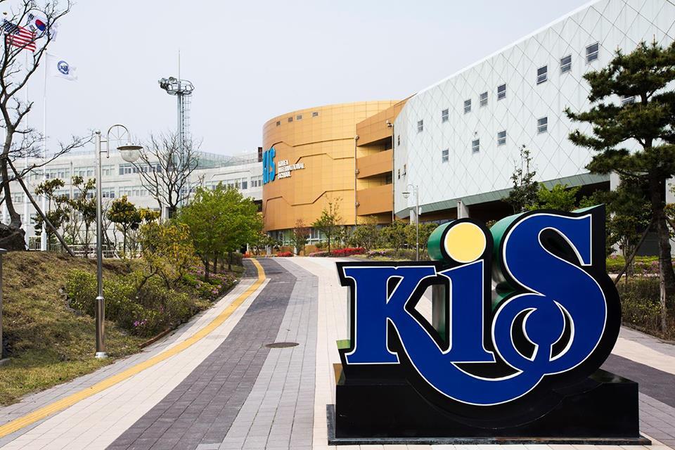 Korea International School Jeju Campus | Seogwipo-si, Jeju