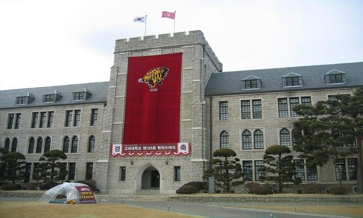 korea-university-seongbuk-gu-seoul