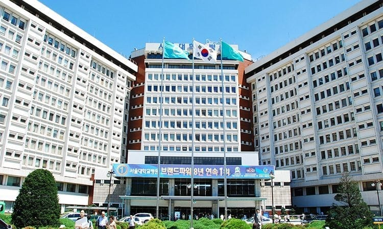 Seoul National University Hospital | Jongno-gu, Seoul