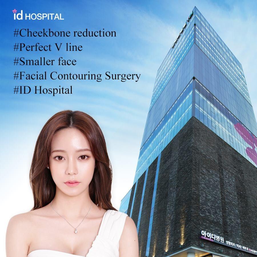 ID Hospital | Gangnam-gu, Seoul