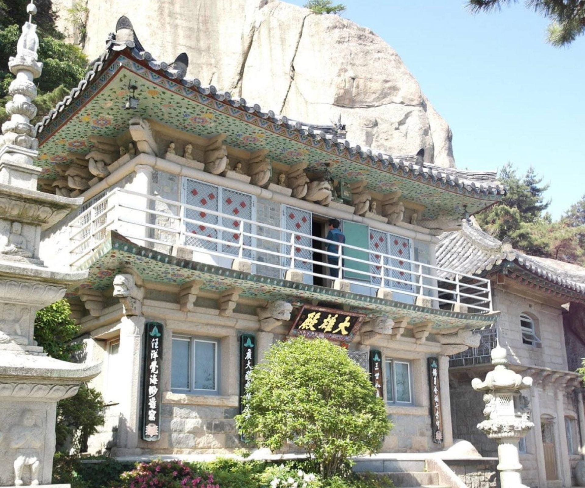 Seokbulsa Temple | Buk-gu, Busan