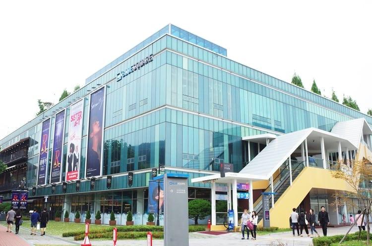 Blue Square Theater | Yongsan-gu, Seoul