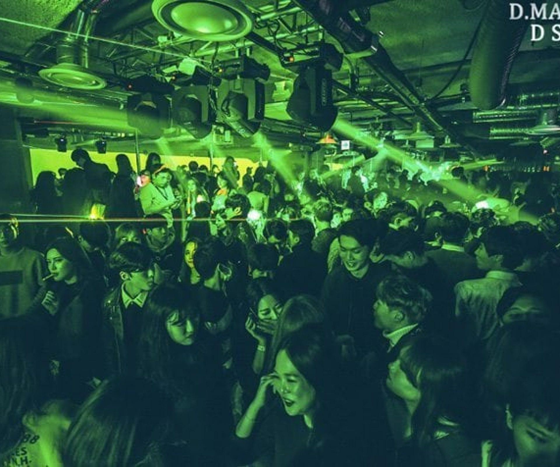 Club DStar Seoul | Gangnam-gu, Seoul