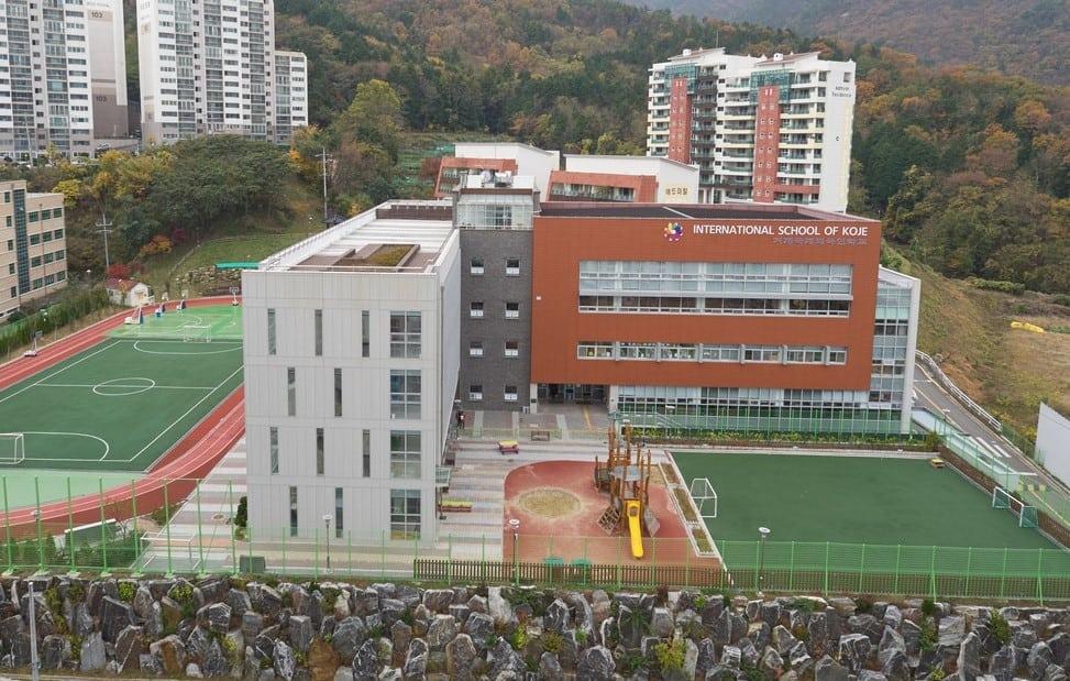 International School of Koje | Geoje-si, Gyeongsangnam