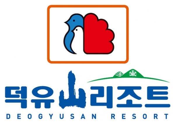 Deogyusan Resort | Muju, Jeollabuk-do