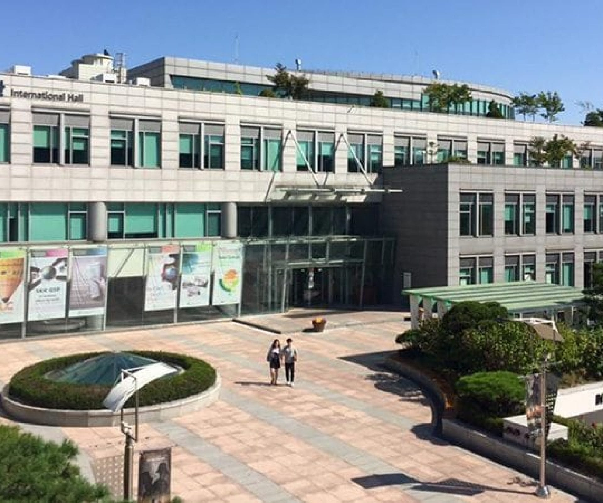 Sungkyunkwan University | Jongno-gu, Seoul