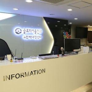 Glory Seoul Eye Clinic   Seocho-gu, Seoul