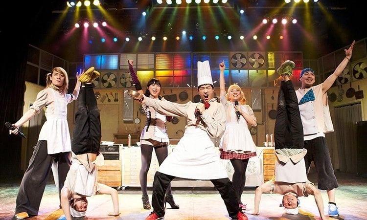 BIBAP | Musical Performance