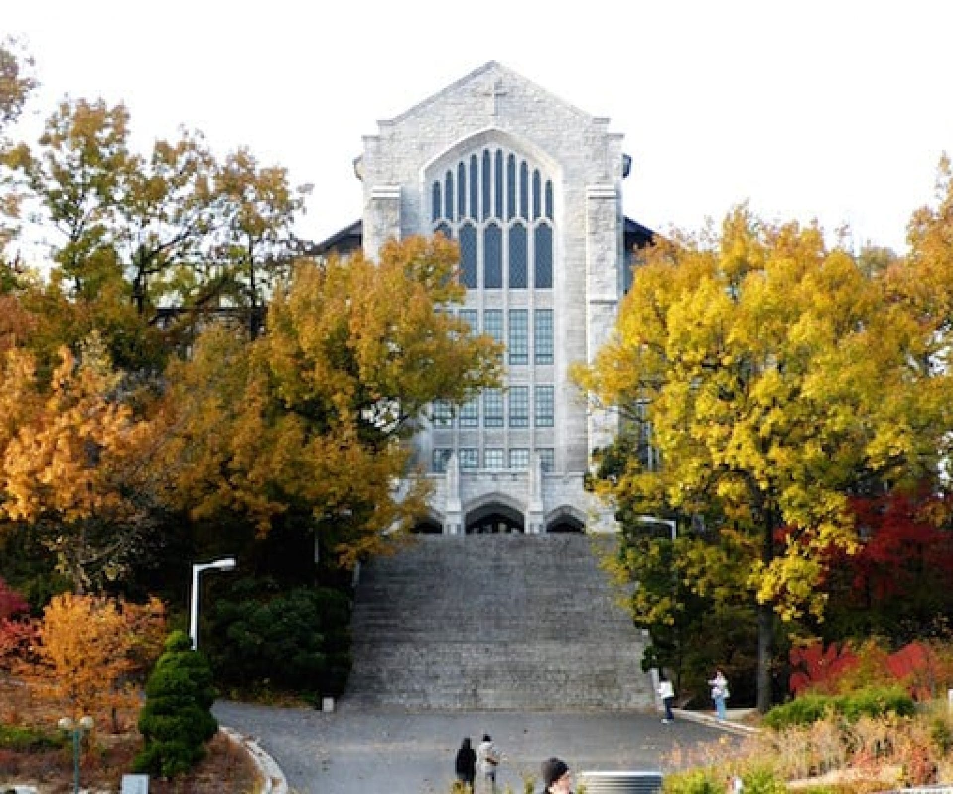 Ewha Womans University | Seodaemun-gu, Seoul