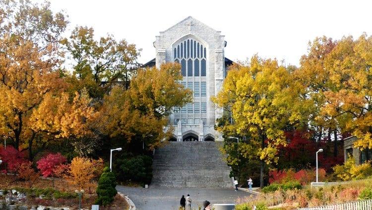 Ewha Womans University | Seodaemun-gu, Seoul