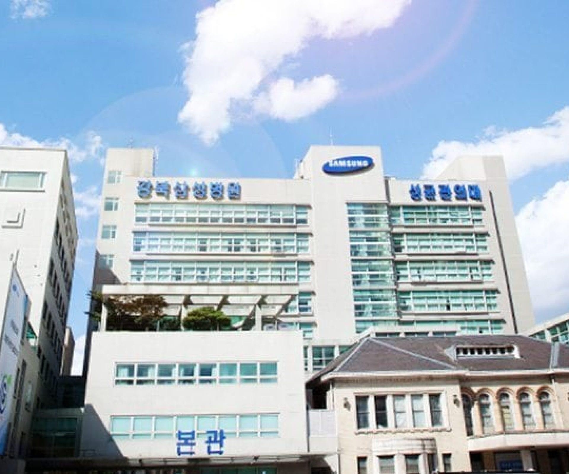 Kangbuk Samsung Hospital | Jongno-gu, Seoul