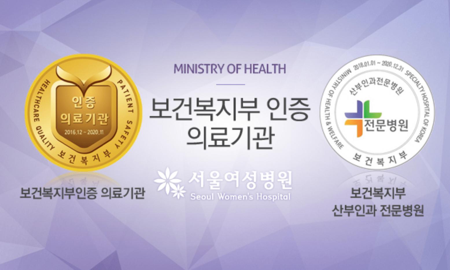 Bucheon Branch of Seoul Women's Hospital   Wonmi-gu, Gyeonggi-do