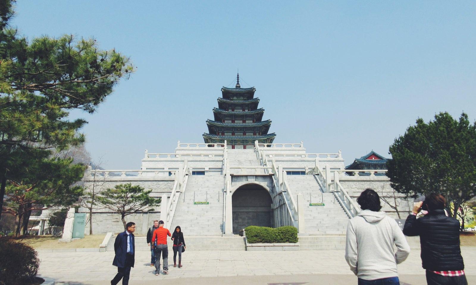 National Folk Museum of Korea | Jongno-gu, Seoul
