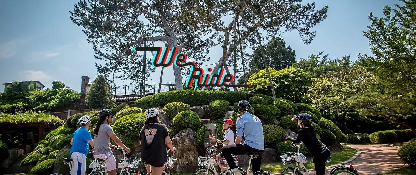 We Ride Korea | Jongno-gu, Seoul
