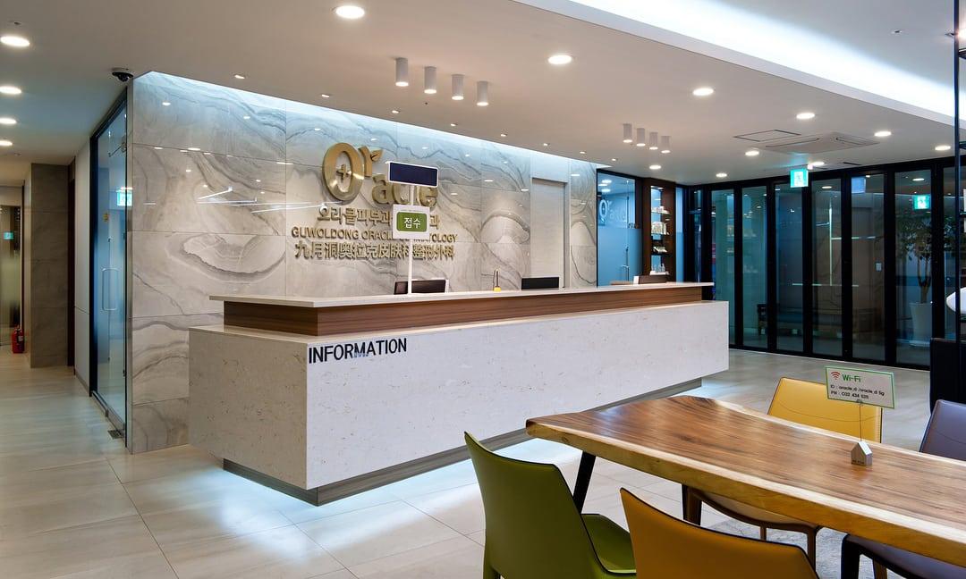 Guwoldong Oracle Clinic | Namdong-gu, Incheon