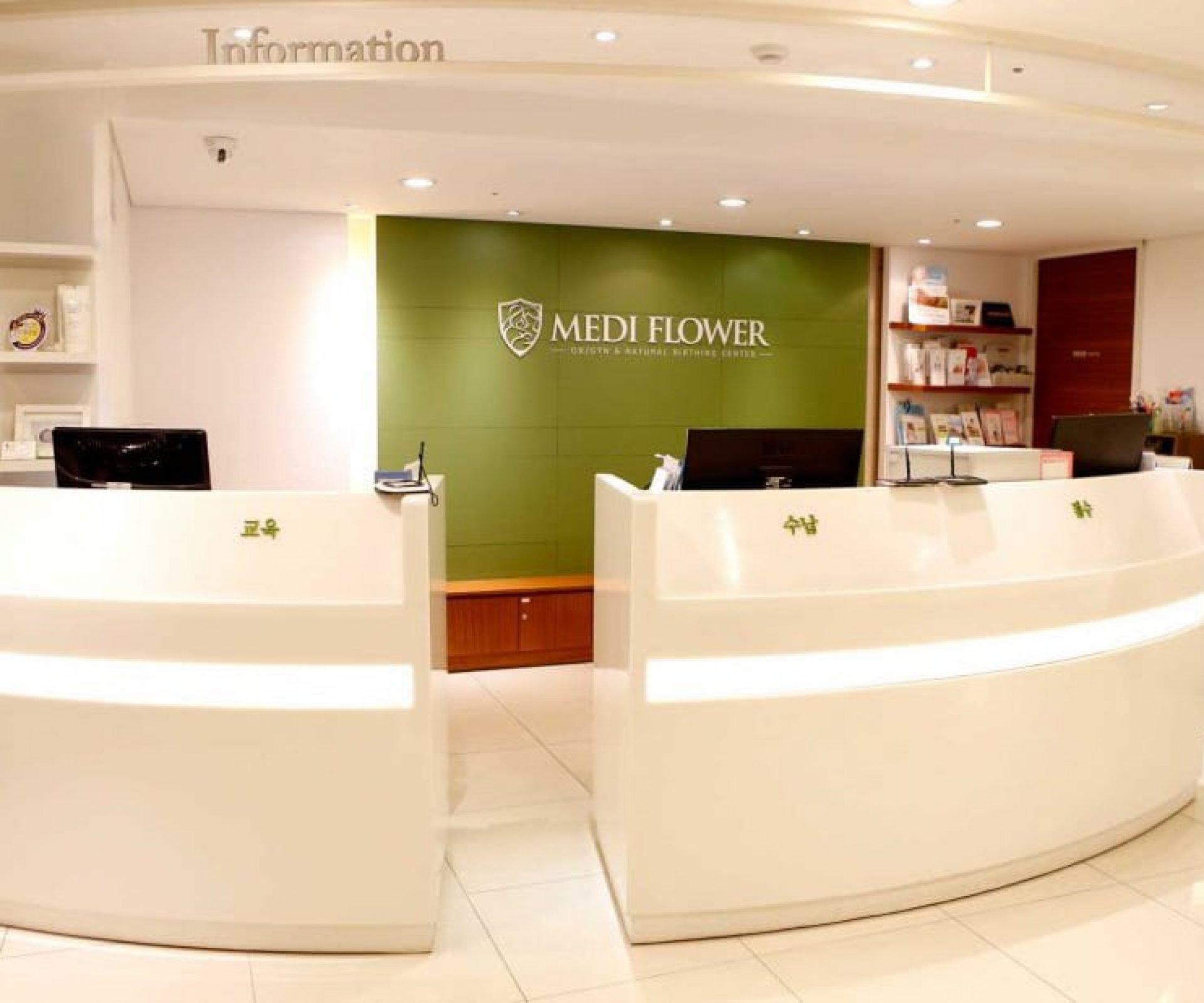 MediFlower | Seocho-gu, Seoul