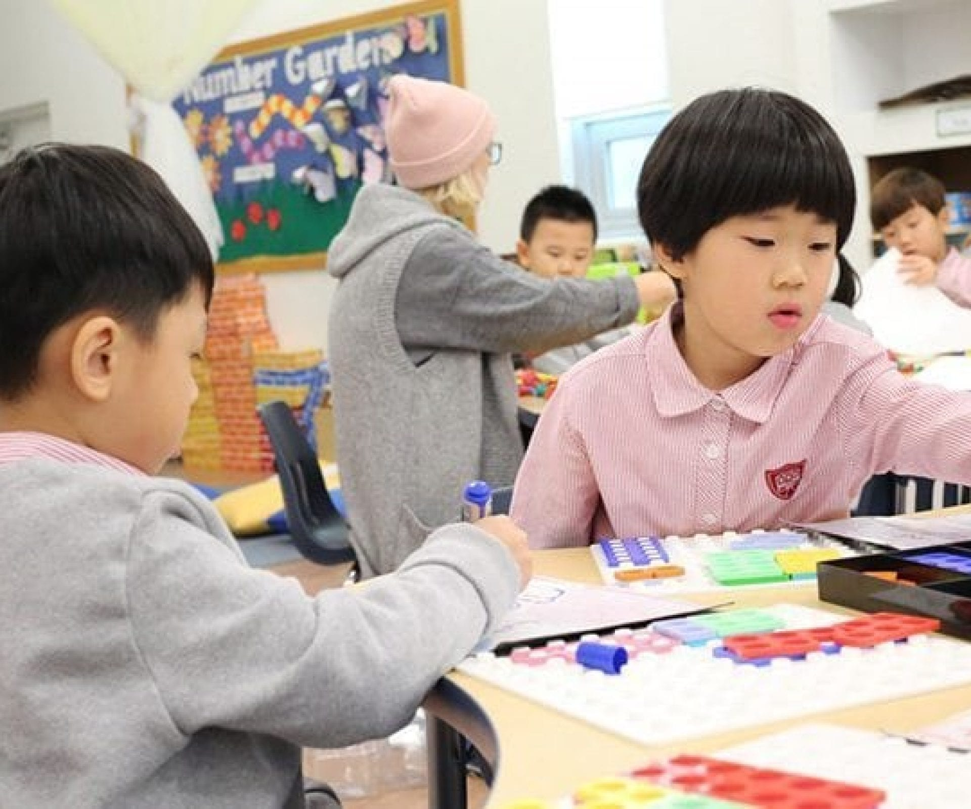 British Education Korea | Yongsan-gu, Seoul