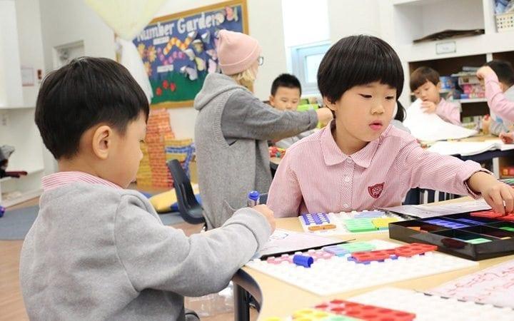 British Education Korea | Yongsan-gu, Seoul