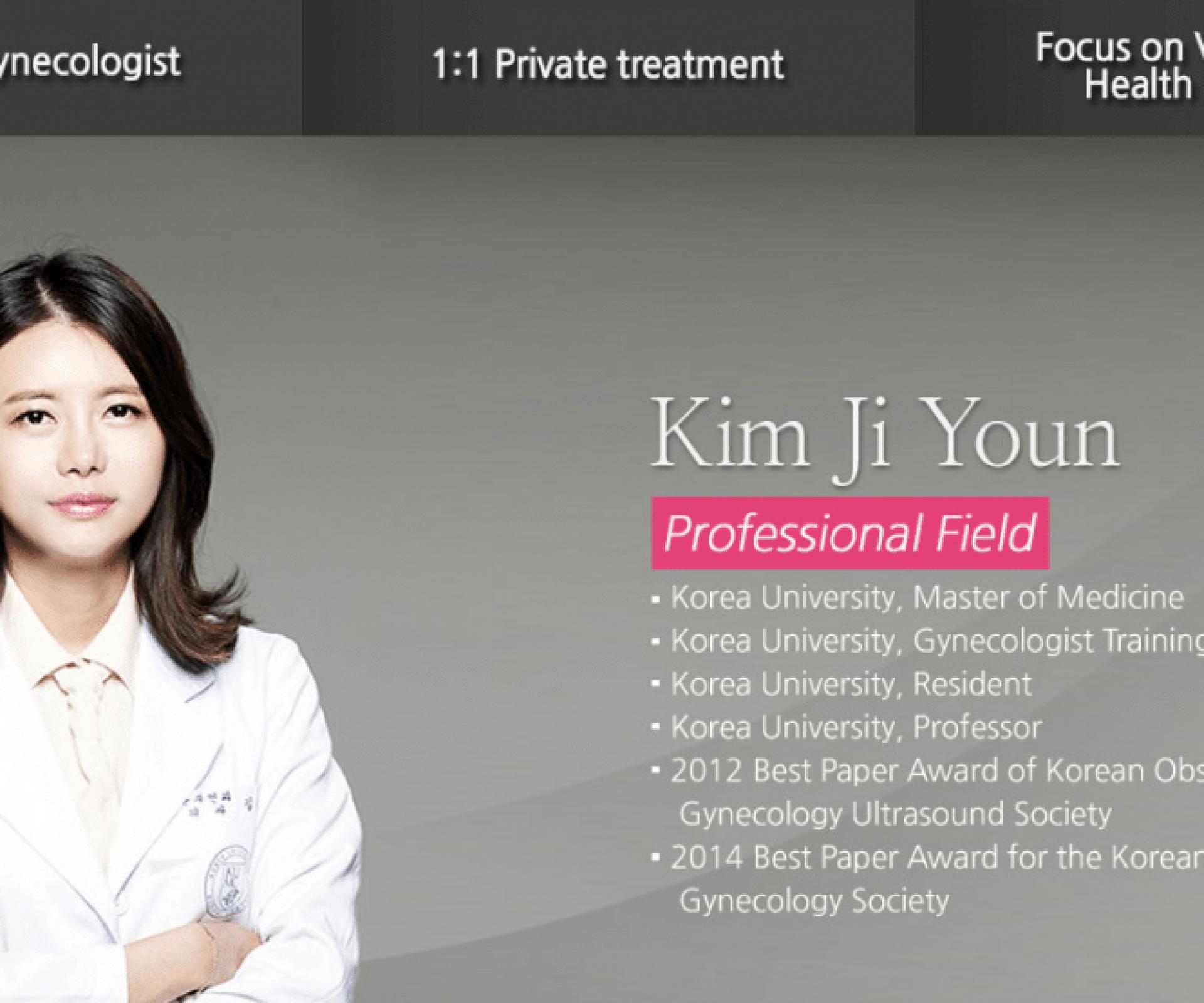 Y Queen Woman Clinic | Gangnam-gu, Seoul