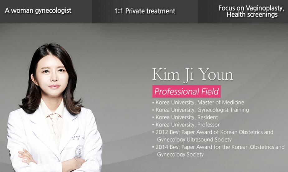 Y Queen Woman Clinic   Gangnam-gu, Seoul