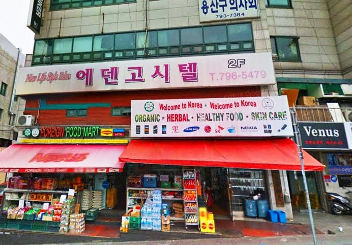 Foreign Food Mart | Yongsan-gu, Seoul