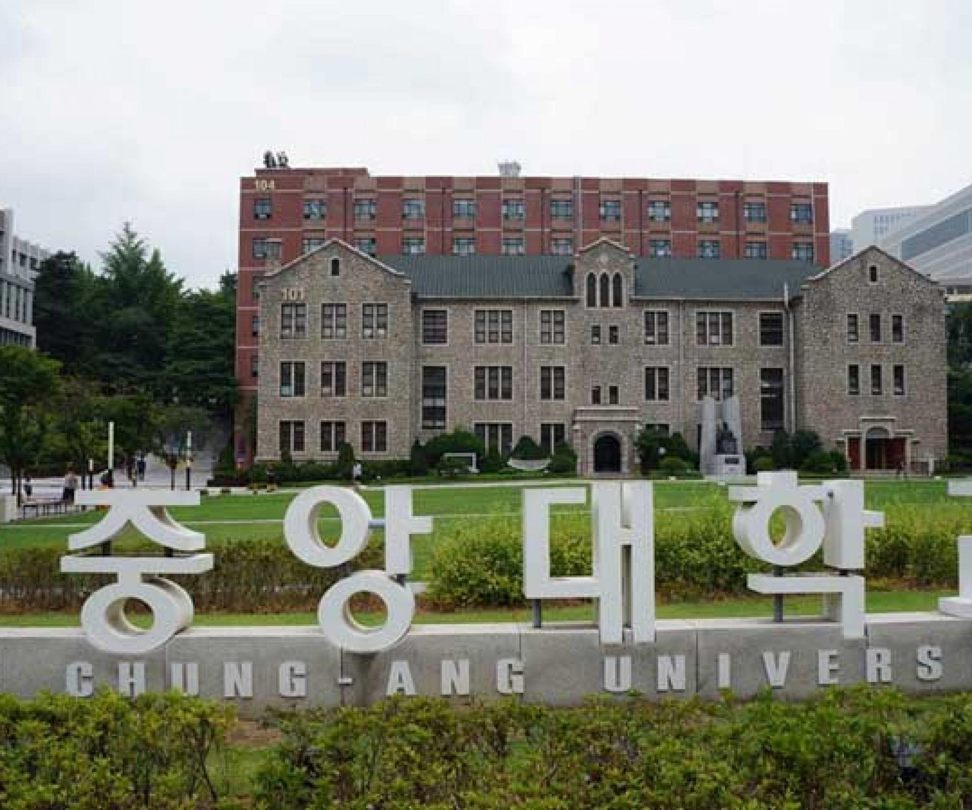 Chung-Ang University | Dongjak-gu, Seoul